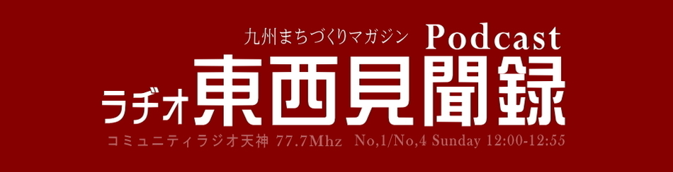 TOZAI.jpg